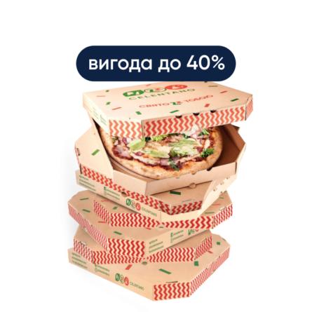 Комбо 7 піц М